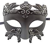 Biruil Mens Masquerade Mask Vintage Greek Roman Party Venetian Festival Face Eyemask (A Black)