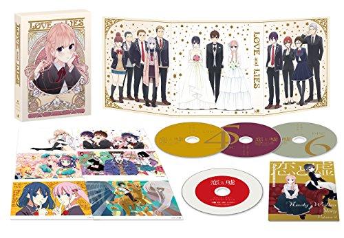 恋と嘘 下巻BOX(DVD)