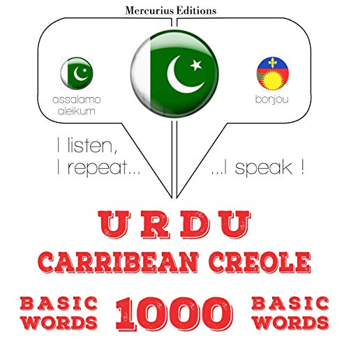 Urdu – Carribean Creole. 1000 basic words cover art
