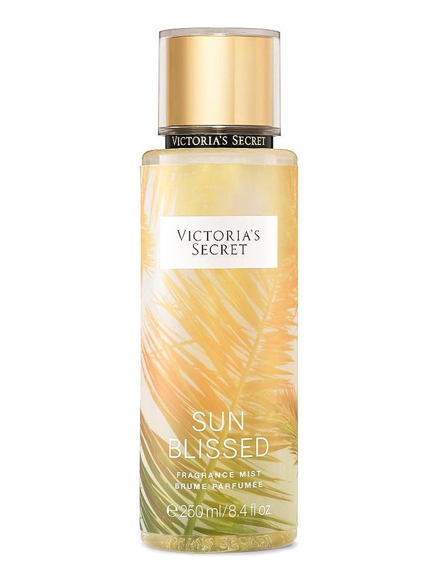 アジテーション嫌がる世論調査【並行輸入品】Victoria's Secret Sun Blissed Fragrance Mist ヴィクトリアズシークレットサンブリスドミスト250 ml