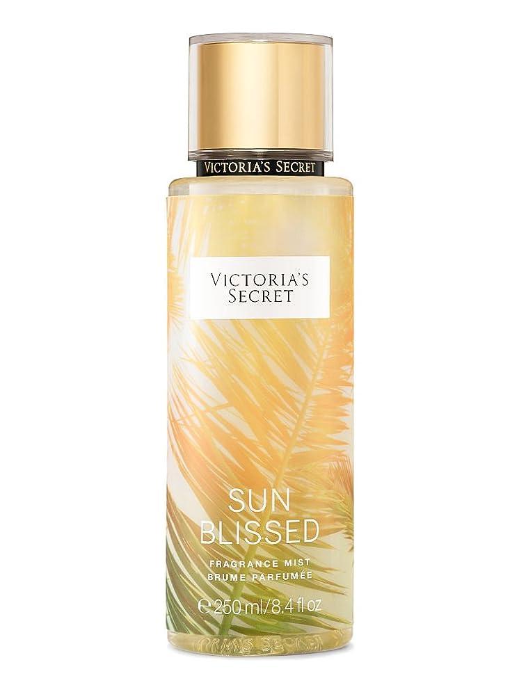 貨物通り持つ【並行輸入品】Victoria's Secret Sun Blissed Fragrance Mist ヴィクトリアズシークレットサンブリスドミスト250 ml