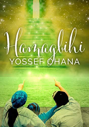 Hamagbihi (English Edition)