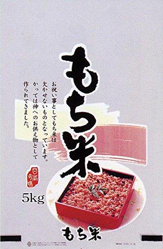 【精米】 もち米 宮城県産 みやこがね 平成28年度産 白米 (10kg)