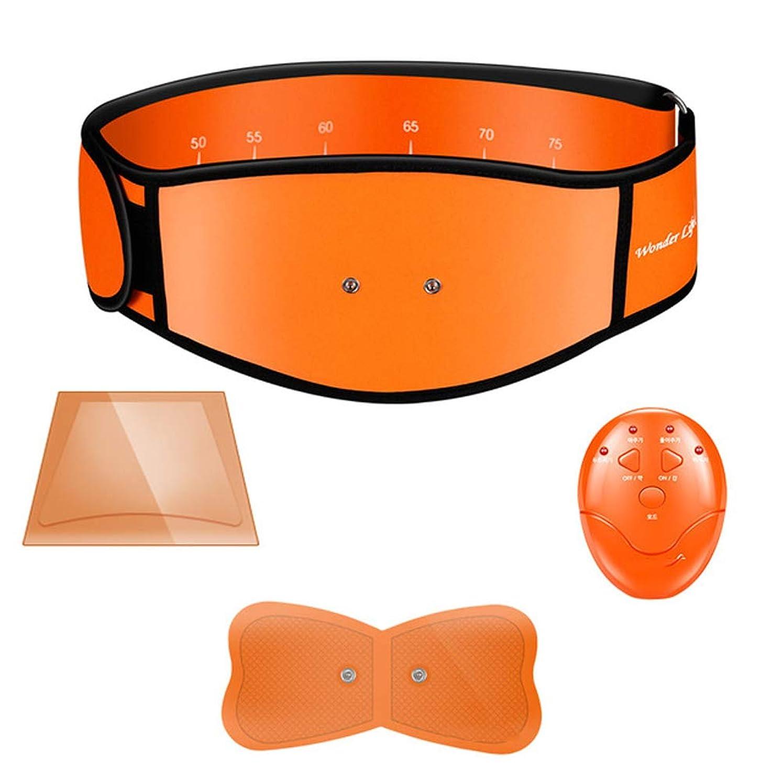真向こう修正交差点世帯の携帯用細くベルト、怠惰な脂肪の脂肪質バーナーの振動ウエストの腹部減量のマッサージベルトのための電気細くベルト