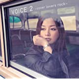VOICE2~cover lovers rock~(DVD付)