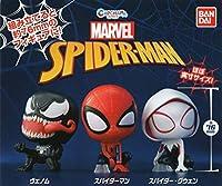 カプキャラ MARVEL SPIDER-MAN スパイダーマン 全3種セット ホビーアイテム