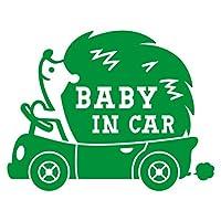 imoninn BABY in car ステッカー 【パッケージ版】 No.37 ハリネズミさん (緑色)