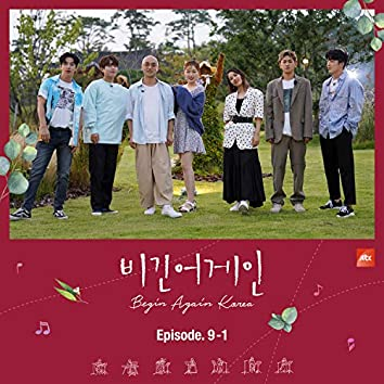 Begin Again Korea Episode. 9-1 (Original Television Soundtrack) (Live)