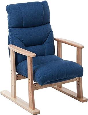 Amazon.com: Flevoland Control marca silla de salón, color ...