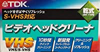 TDK VHS/S-VHS ビデオヘッドクリーナー HEAD CLEANER 乾式 TCL-22