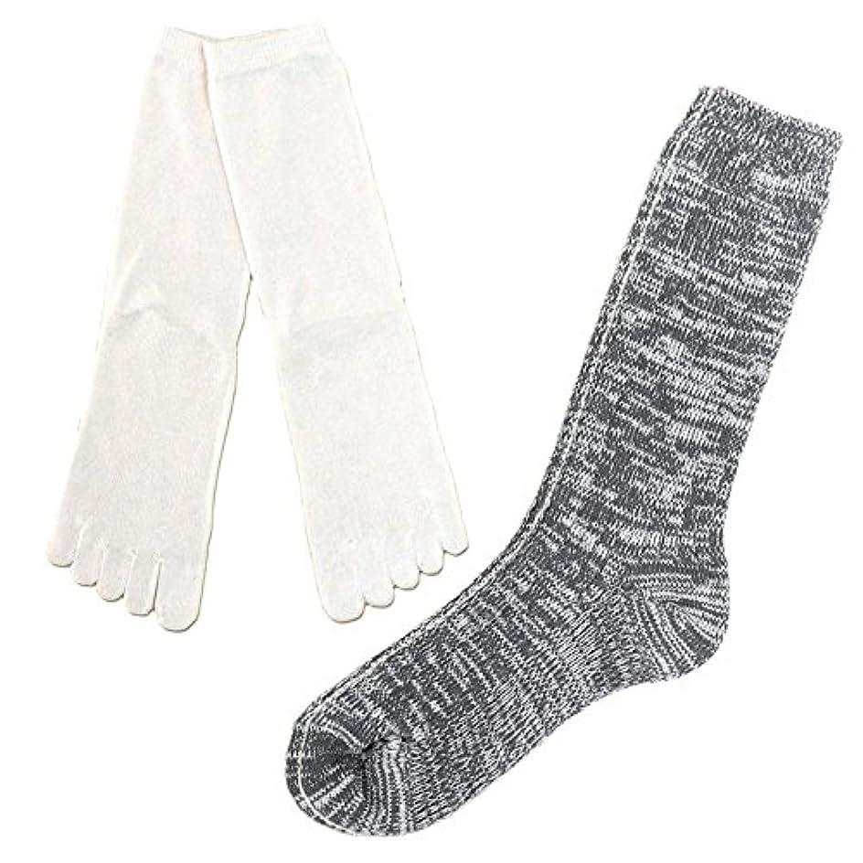 買い手乙女シャンプーシルク 5本指 & コットン リブ ソックス 2足セット 重ね履き 靴下 日本製 23-25cm (グレー杢)