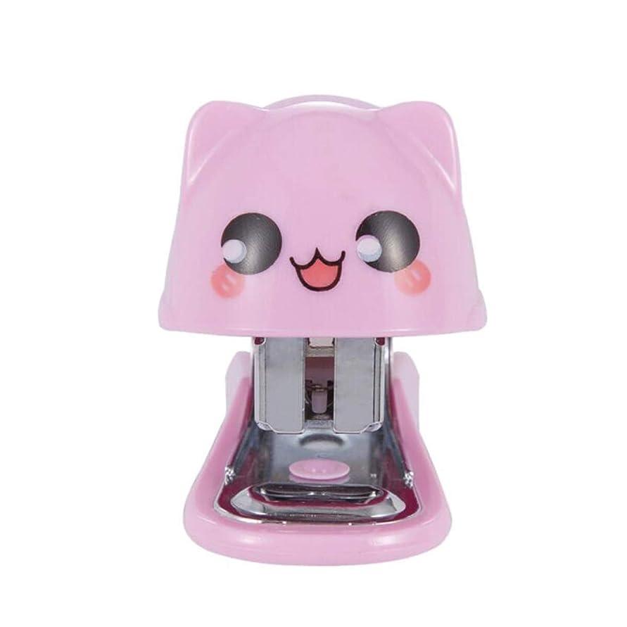 レディパールこんにちはホッチキス、ニャースターピープルミニホッチキススーツ(ホッチキスとホチキスのコンビネーションパッケージ)アイボリー (Color : Pink)