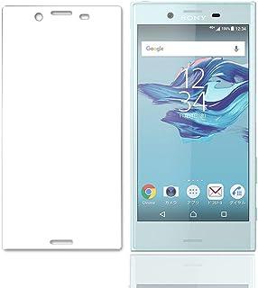 【1枚入り】Sony Xperia X Compact SO-02J F5321ガラスフイルム強化ガラス 日本製素材旭硝子製/2.5Dラウンドエッジ加工/最大硬度9H/高透過率/3D Touch対応/自動吸着/指紋防止/気泡ゼロ/貼り付け簡単 強化ガラス保護フィルム