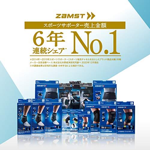 『ザムスト(ZAMST) ひざ 膝 サポーター ZK-3 左右兼用 スポーツ全般 日常生活 4Lサイズ 371506』の2枚目の画像