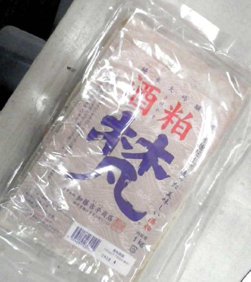 納得させる大胆不敵そっと梵 純米大吟醸 酒粕1kg