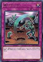 遊戯王 ETCO-JP078 墓穴ホール (日本語版 レア) エターニティ・コード