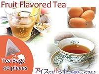 【本格】紅茶 ほんのり香るびわ・フルーツ・フレーバード・ティーバッグ 40個