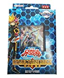 Yu-Gi-Oh Structure Deck: Master Link