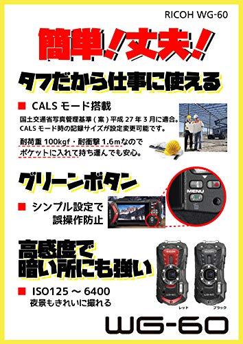 RICOHWG-60ブラック本格防水デジタルカメラ14メートル防水耐衝撃防塵耐寒高画質1600万画素水中専用マーメードモード搭載仕事に使える「CALSモード」搭載