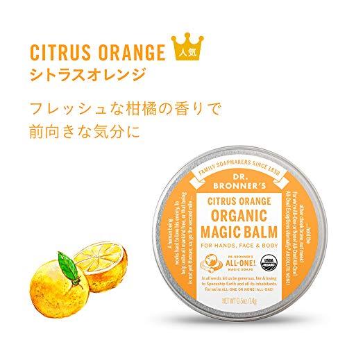 ドクターブロナーマジックオーガニックバーム『シトラスオレンジ』
