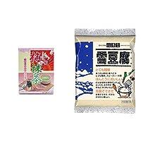 [2点セット] 梅抹茶[小](12袋)・信濃雪 雪豆腐(粉豆腐)(100g)