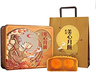 Mei-xin Moon Cake White Loctus Seed Paste Mooncake with 2 Egg Yolks (4 Ps)2016new