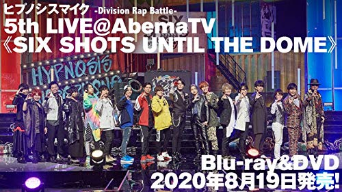 【Amazon.co.jp限定】ヒプノシスマイク -Division Rap Battle- 5th LIVE@AbemaTV 《SIX SHOTS UNTIL THE DOME》 Blu-ray(トールサイズステッカー MAD TRIGGER CREW ver.付き)