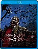 リターン・オブ・ジーパーズ・クリーパーズ JEEPERS CREEPERS 3 [Blu-ray]