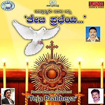 Pavitrathmare Ilidu Banni Teja Prabheya - Single