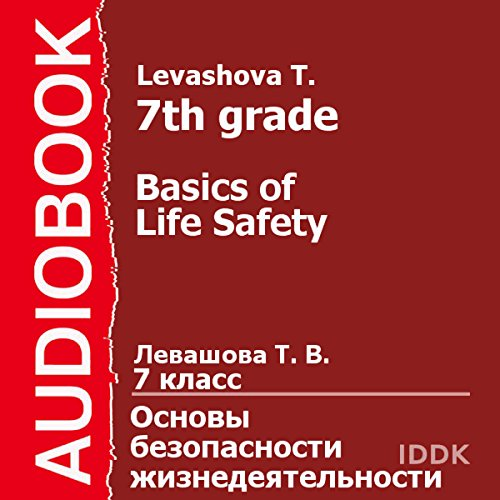 Basics of Life Safety for 7th Grade [Russian Edition] cover art