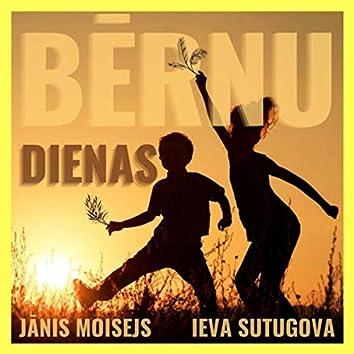 Bērnu Dienas (feat. Ieva Sutugova)