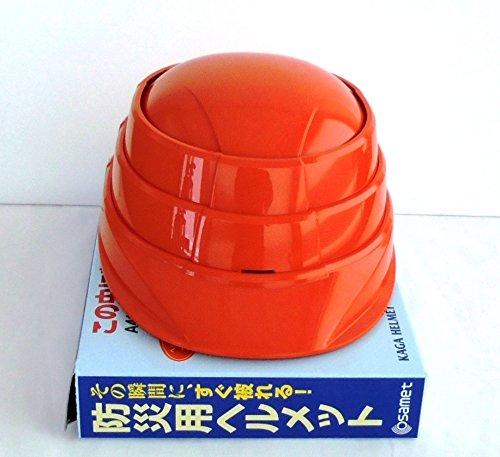 防災用ヘルメット 収縮式ヘルメット/オサメット 国家検定合格品(飛来・落下) オレンジ