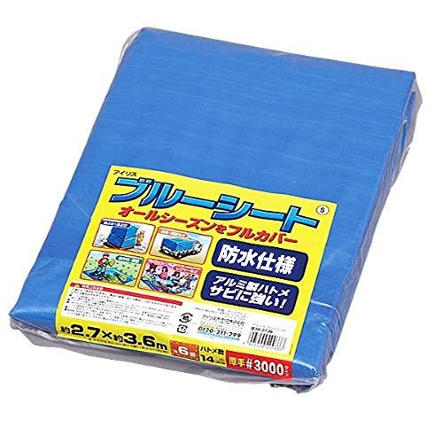 アイリスオーヤマ ブルーシート #3000 厚手 防水仕様 サビに強い 2.7m×3.6m ハトメ数14