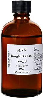 ASH ユーカリ エッセンシャルオイル 100ml AEAJ表示基準適合認定精油