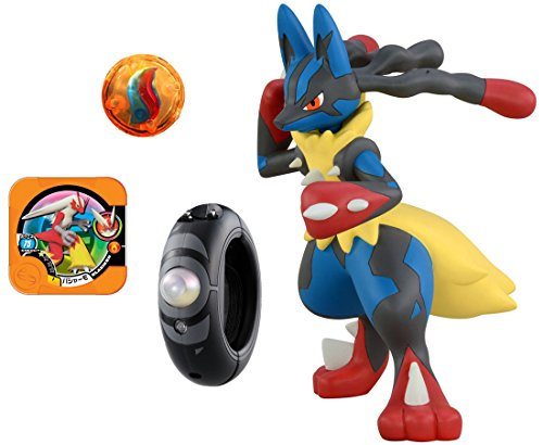 Pokemon XY Mega Evolution Set: Mega Ring & Mega-Lucario Figur 24 cm