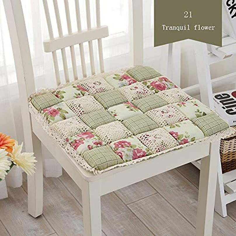 アデレード思いやり応じるLIFE 1 個抗褥瘡綿椅子クッション 24 色ファッションオフィス正方形クッション学生チェアクッション家の装飾厚み クッション 椅子
