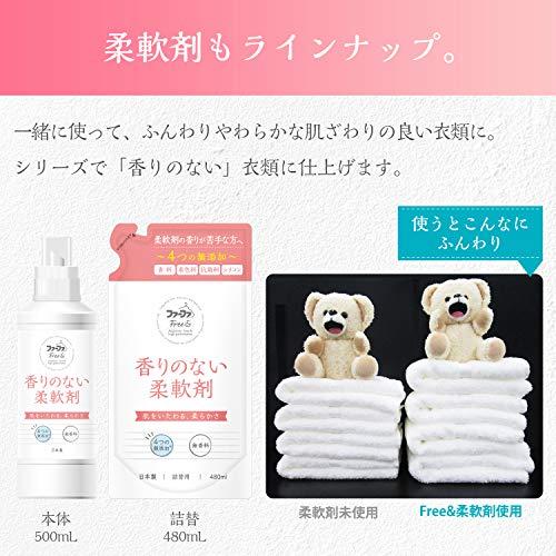 ファーファフリー&超コンパクト液体洗剤無香料本体500g