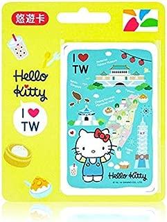 台湾限定 ハローキティ 悠遊カード ゆうゆうカード サンリオ 日本未発売 台湾旅行 I love Taiwan [並行輸入品]