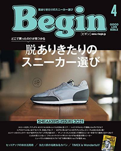 Begin (ビギン) 2021