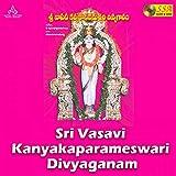 Sri Kanyaka Devi