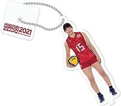 台座付きストラップ 2021バレーボール女子日本代表 (井上琴絵 選手)