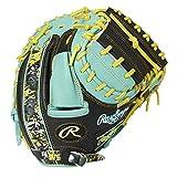 ローリングス(Rawlings) 野球用 軟式 HOH® HACKS CAMO [キャッチャー用] ミットサイズ33.0 GR1HO2AF ミント サイズ 34 ※右投用