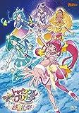 スター☆トゥインクルプリキュア 感謝祭[PCBX-51828][DVD]