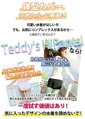 TeddyShop(テディショップ)『Teddy'sHiPants!レディースショートパンツ』