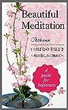 Beautiful Meditation Ikebana; the Japanese art of flower arranging: Meditate with Flowers (花のある暮らし Book 1)