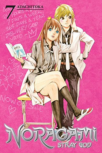 Noragami: Stray God Vol. 7 (English Edition)