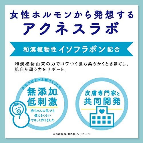 アクネスラボ薬用ローション(化粧水)思春期ニキビ用150ml【医薬部外品】