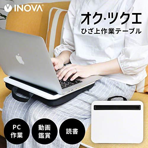 INOVA(イノバ)膝上テーブルノートパソコンラップトップテーブルオクツクエ軽量ドライブ飲食読書リビング学習3RSYSTEMSホワイト
