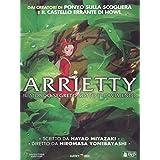 借りぐらしのアリエッティ(イタリア語版) Arrietty - Il Mondo Segreto Sotto Il Pavimento