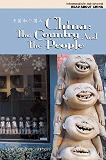 China: The Country and the People (Read About China)